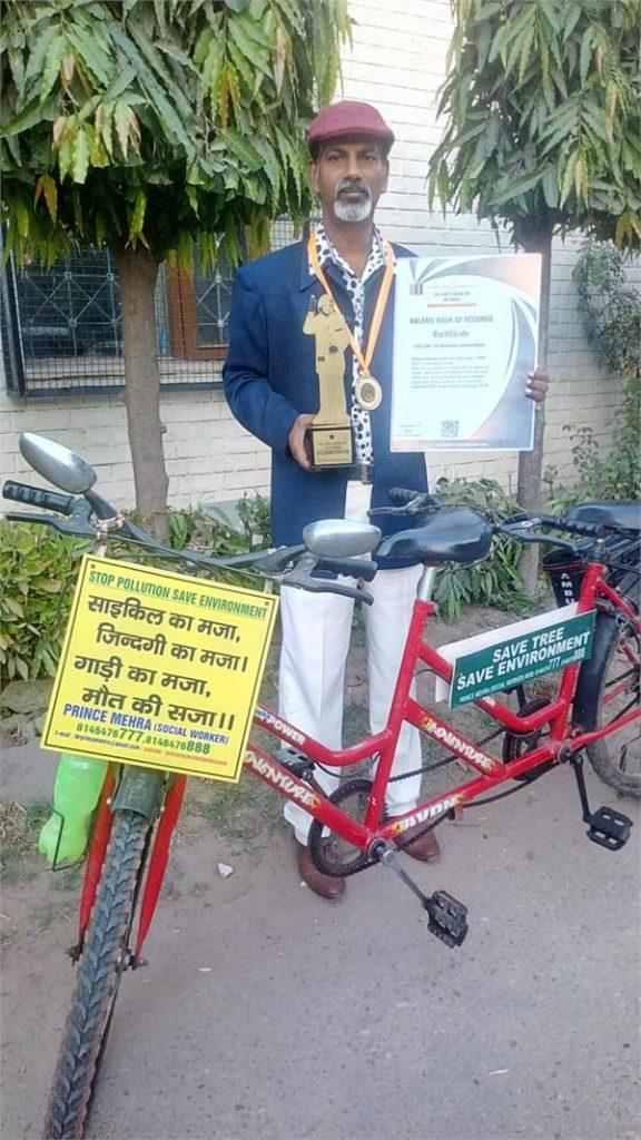 India's First Bird Ambulance