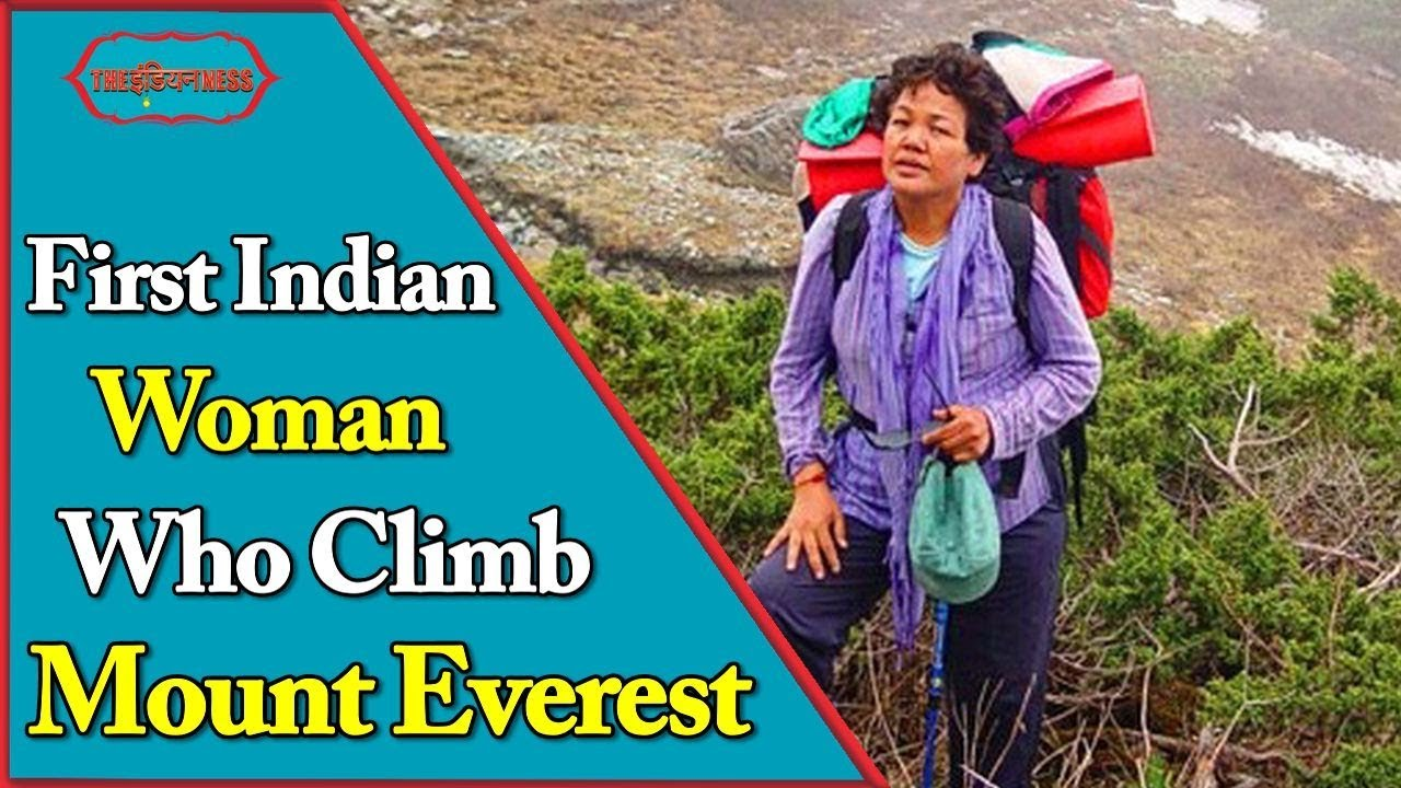 Bachendri Pal -The First Indian woman to climb Mount Everest
