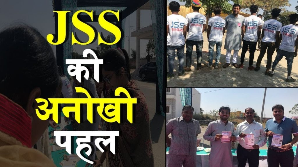 Jainatva Suraksha Sangh, jss team
