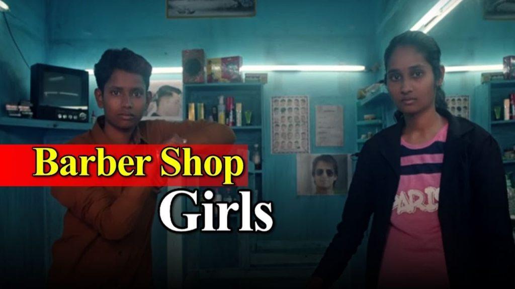 The Barbershop Girls