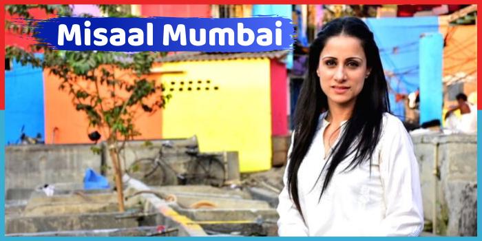 Misaal Mumbai – लोगों के नजरिए को बदलने का रंगीन जरिया