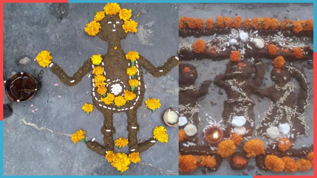 Govardhan Puja