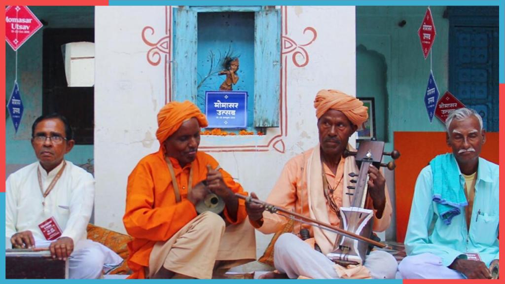 Momasar Utsav