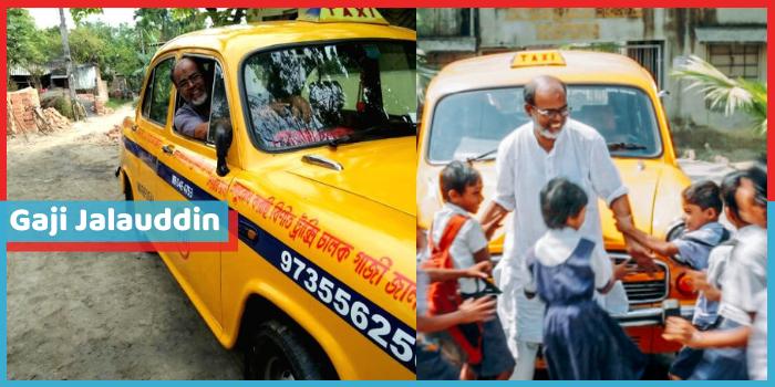 कभी रिक्शा चलाकर करते थे गुजारा, आज बन गए दो स्कूलों के मालिक