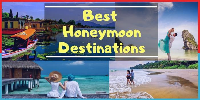 Honeymoon के लिए भारत की Best और Cheap जगहें