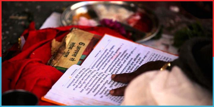 मुस्लिम का संस्कृत पढ़ना या पढ़ाना, भारतीयता की है अनोखी पहचान