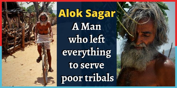 रघुराम राजन के गुरु, जिन्होंने आदिवासियों के लिए छोड़ दी अपनी नौकरी