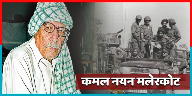 Truck driver Kamal Nayan