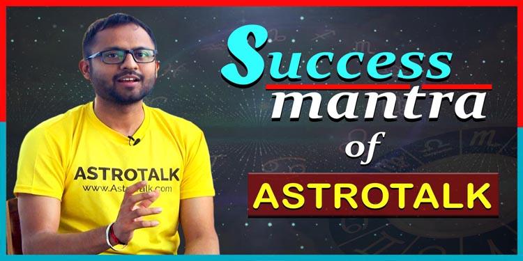 कामयाबी की अनोखी पहचान ASTROTALK