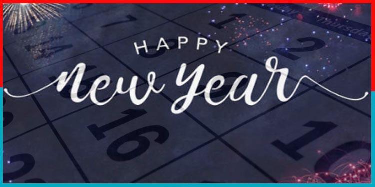 दुनिया का नया साल, हमारी पंरपरा नहीं