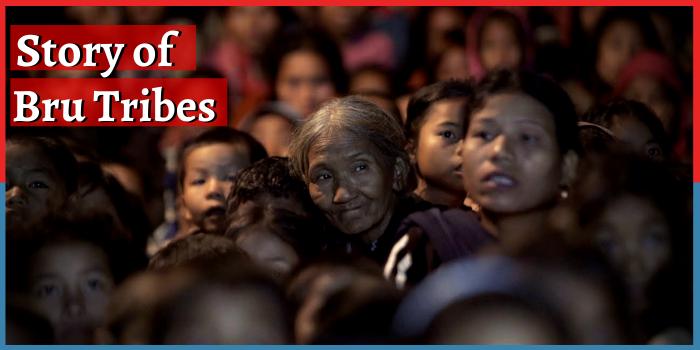 Bru tribes : कौन हैं ये लोग और आखिर कैसे भारत में बन गए ये शरणार्थी