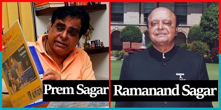 रामानंद सागर का रामायण कनेक्शन..