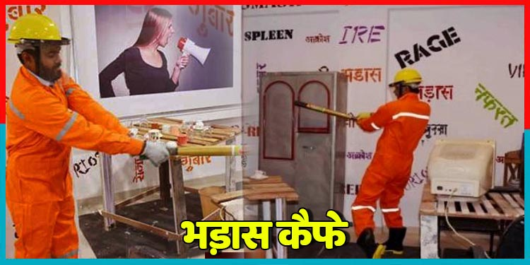 Bhadaas Cafe