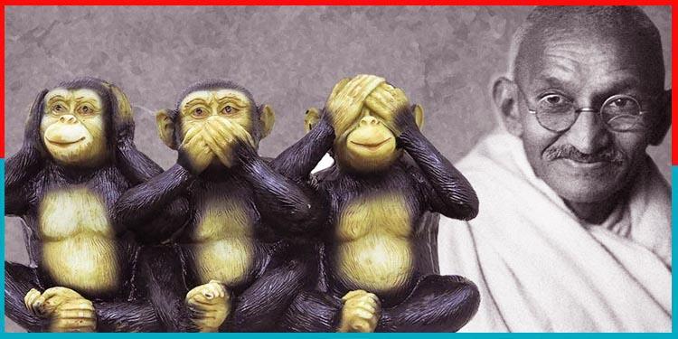 Three monkeys of Gandh