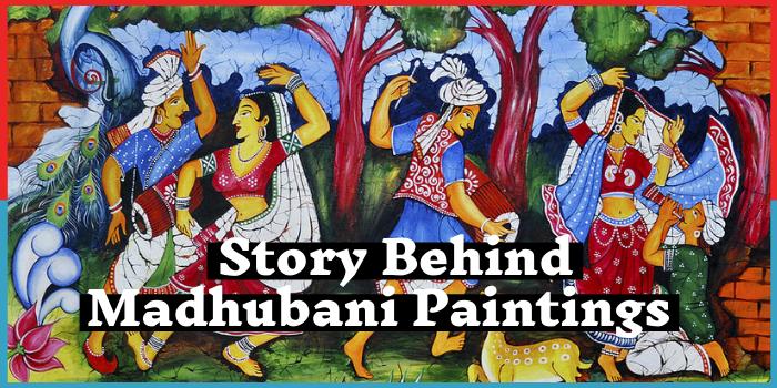 मधुबनी पेंटिंग : मिथिलांचल की वो परंपरा जिसे वहां की महिलाओं ने जीवित रखा