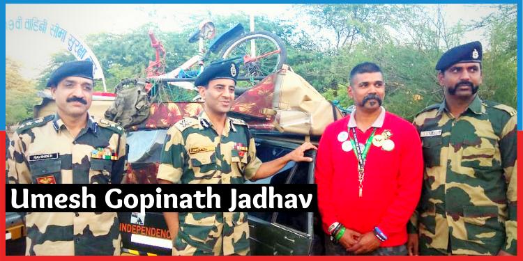 Umesh Gopinath Jadhav