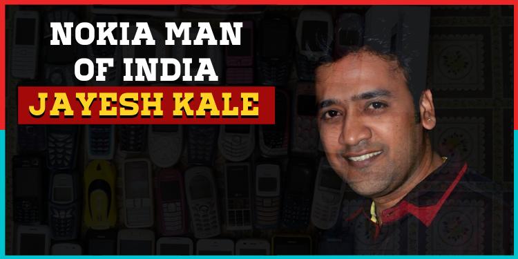 Nokia Man Of India, जिनके पास है मोबाइलों का खजाना