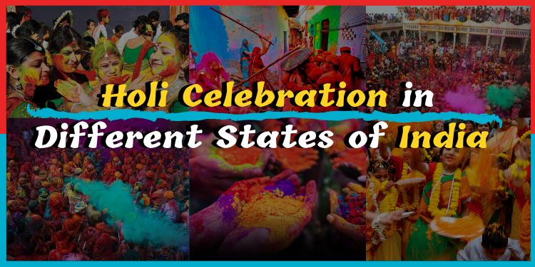 विविधताओं के देश में कई रंगों में रंगा है होली का त्योहार
