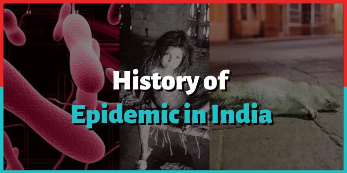 कोरोना से पहले भारत झेल चुका है इन बीमारियों का प्रकोप, हुई थी भारी तबाही