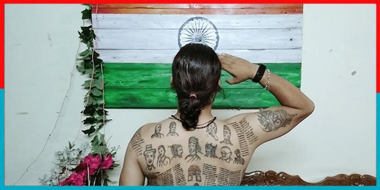 abhishek gautam,कारगिल वार,शहीद,टैटू