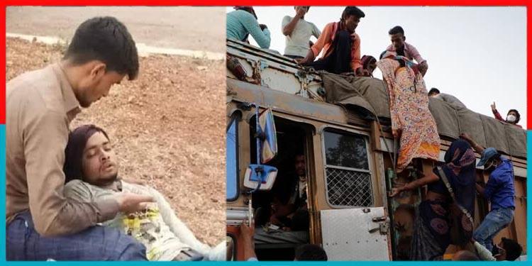 याकूब की दोस्ती कोरोना पर भारी, ट्रक वाले ने कोरोना कह उतारा लेकिन नहीं छोड़ा अमृत का साथ