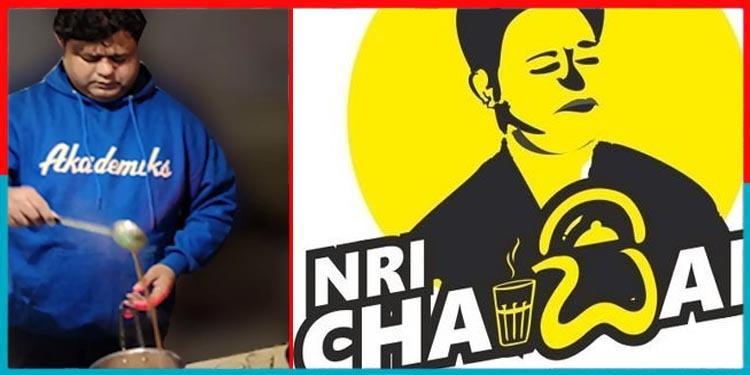 पीएम से इंस्पायर होकर जगदीश ने छोड़ा विदेश, देश में शुरू किया NRI Chaiwala.