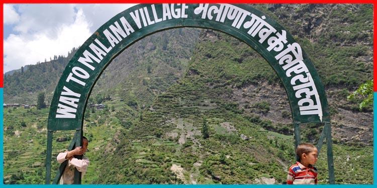 मलाणा गाँव