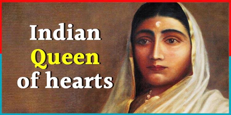 Indian Queen of hearts रानी अहिल्याबाई होलकर, जिन्हें लोग राजमाता कहते थे
