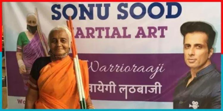 Warrior Aaji के लिए बॉलीवुड अभिनेता सोनू सूद ने खोला मार्सल आर्ट स्कूल