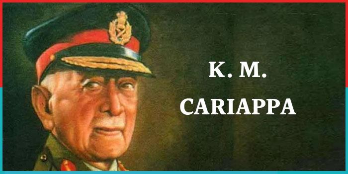 के.एम.करियप्पा- भारत के पहले सेना चीफ के रोचक किस्से