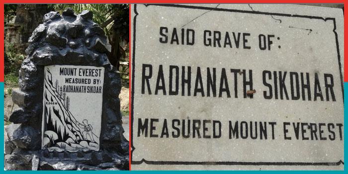 Radhanath Sikdar