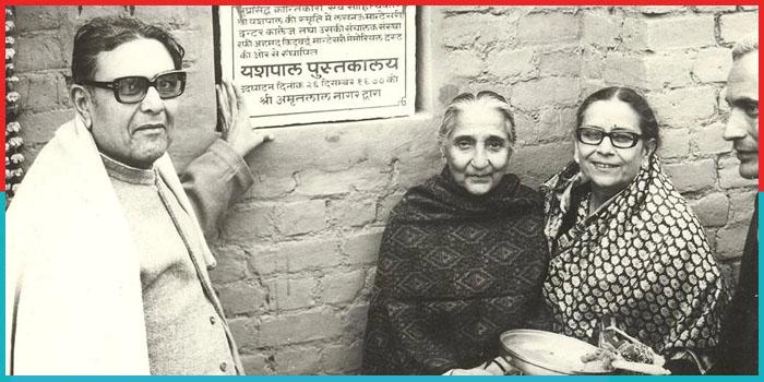 भगत सिंह और उनके साथियों की मदद करन वाली 'दुर्गा भाभी'