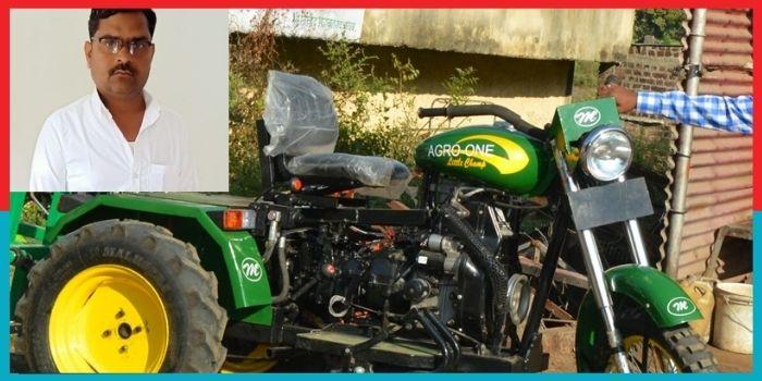 बुलेट ट्रैक्टर (Bullet Tractor)